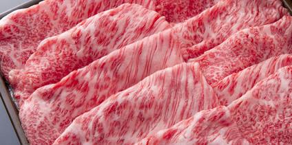 食肉卸が扱うブランド牛